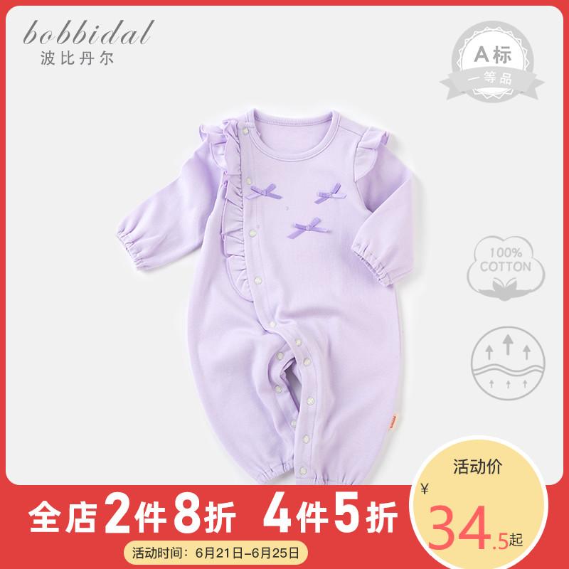 Одежда для младенцев Артикул 598698847282