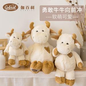 伽百利/ gabriel毛绒玩具可爱抱枕