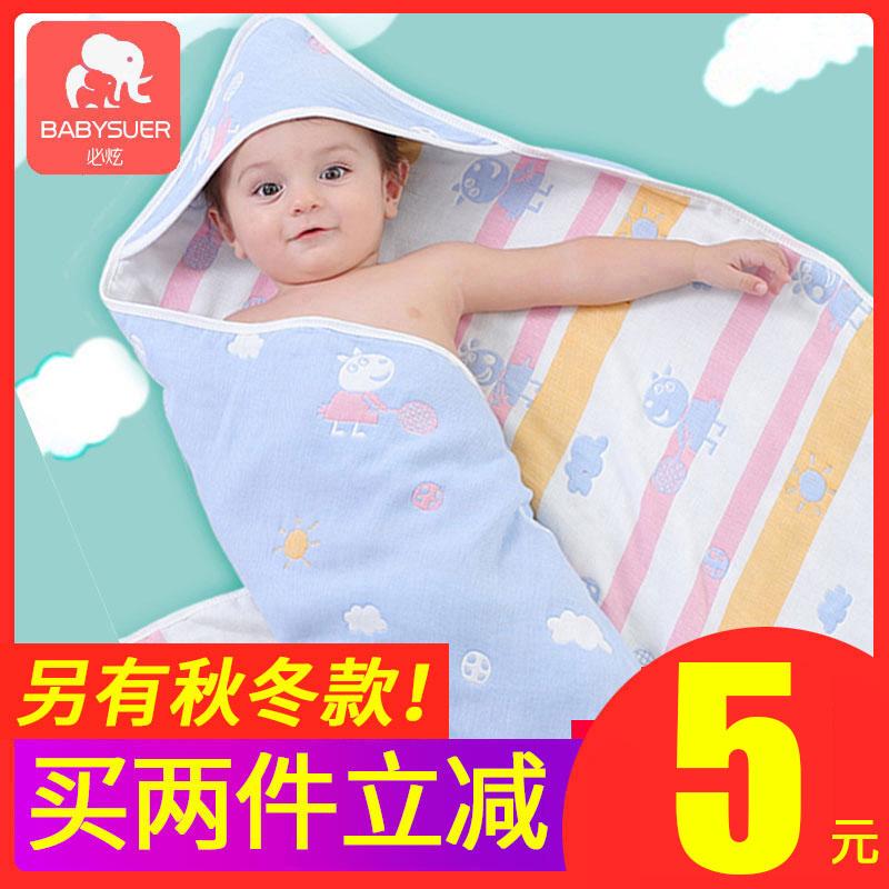 新生儿宝宝纱布用品纯棉婴儿抱被春秋冬被子加厚初生包被夏季薄款