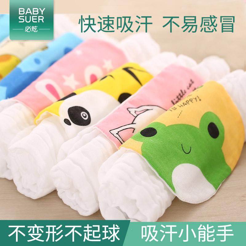 纯棉婴儿垫背巾儿童吸汗巾宝宝纱布0-1-3-4-6岁幼儿园全棉隔汗巾