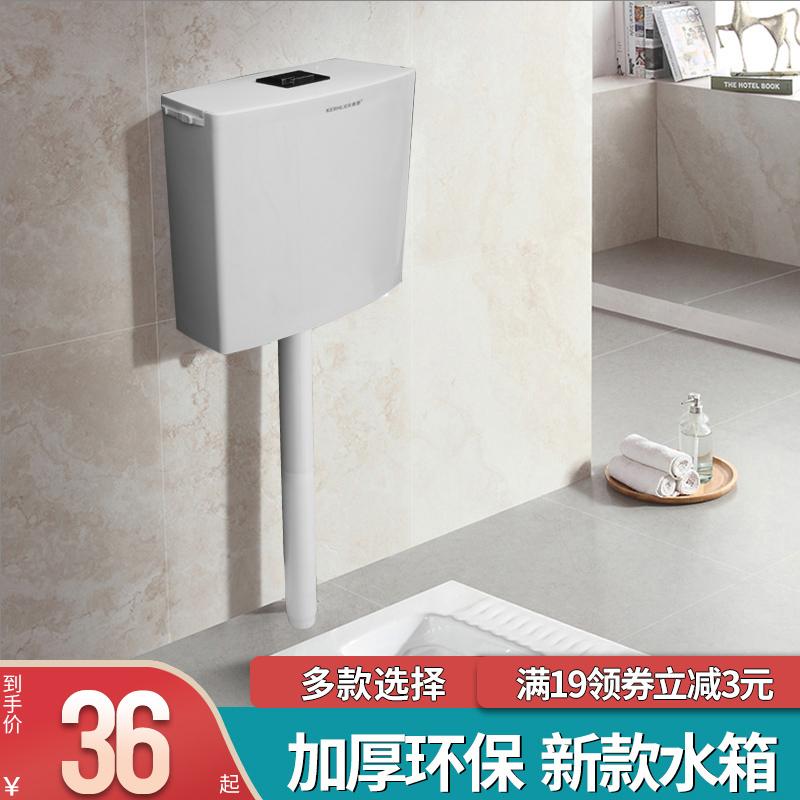 廚衛邦家用衛生間大沖力加厚節能蹲坑式便池馬桶蹲便器廁所沖水箱