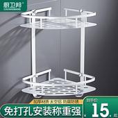 免打孔浴室置物架太空铝三角形架卫生间厕所壁挂式洗手间收纳卫浴