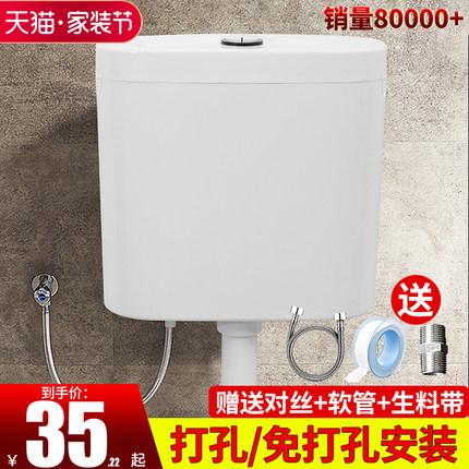 肯勒厕所马桶蹲便器节能卫生间冲水箱蹲便家用加厚壁挂式蹲厕水箱
