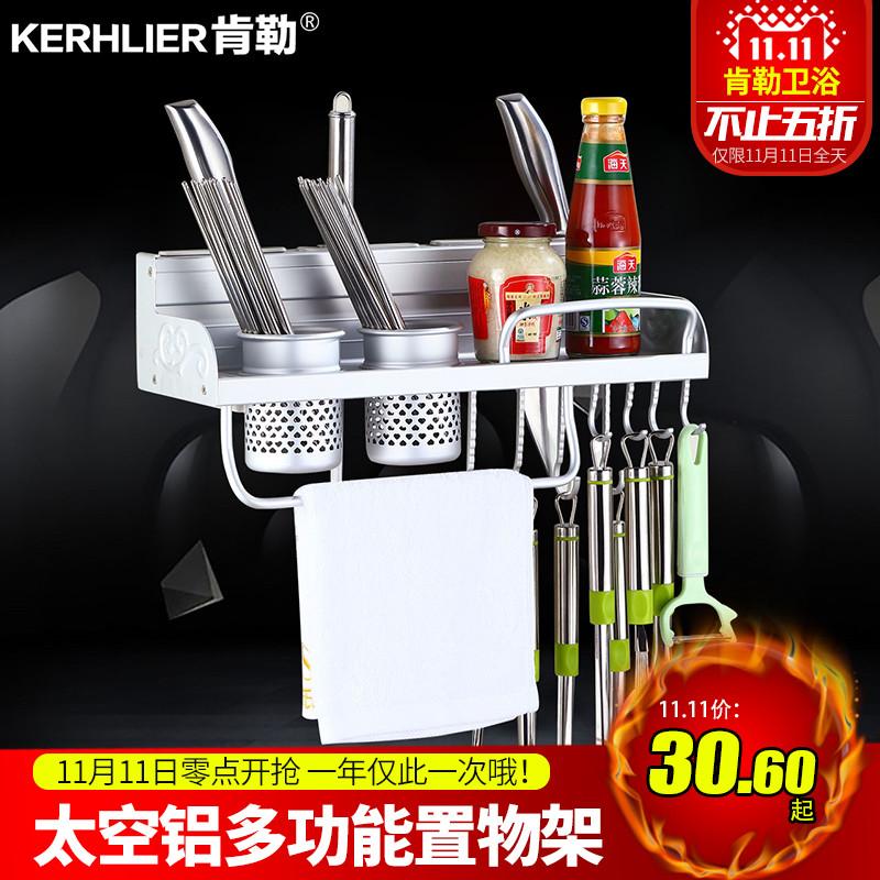 Хочу сдерживать кухня кулон космический аппаратные средства кулон башенка кухня стойка стеллажи кухня статьи вкус монтаж