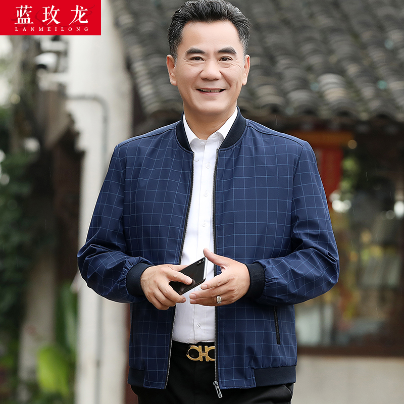 2020 New Dad spring coat middle aged mens spring and autumn jacket mens wear business casual top for middle-aged and elderly