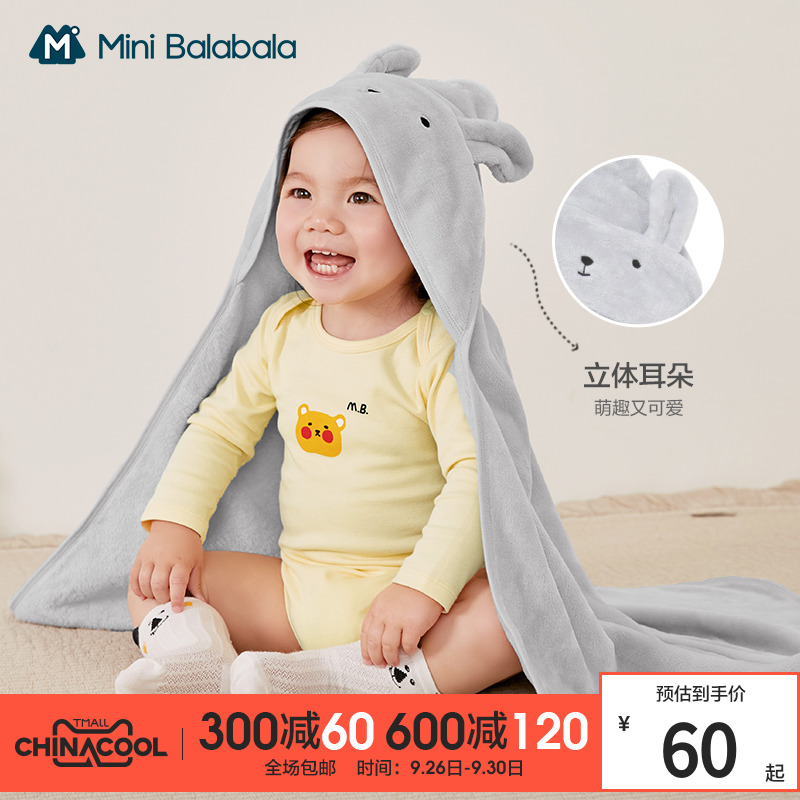 Mini Balabala Baby Holding Blanket 2020 Winter New Newborn Wrap Baby Products Small Cover Warm