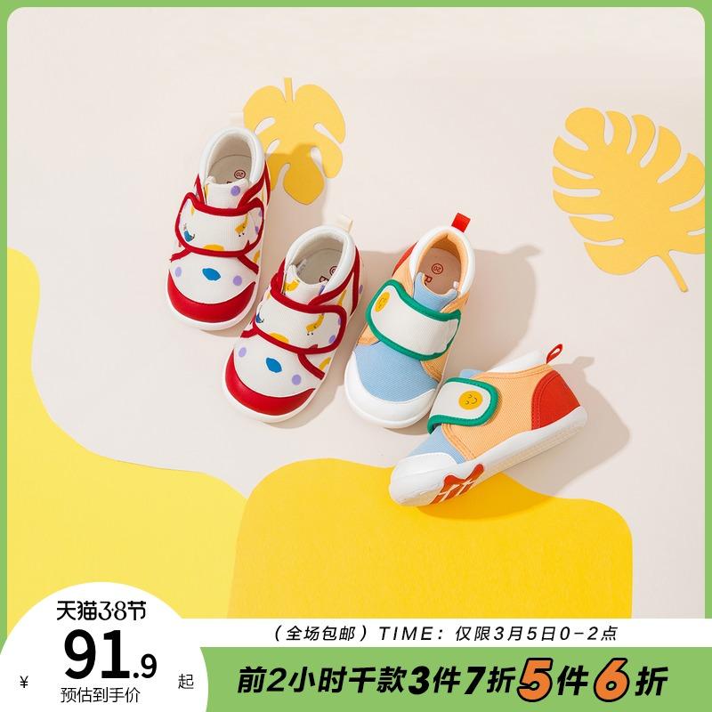 迷你巴拉巴拉宝宝学步鞋2021春季宝宝鞋子软底学步防滑透气鞋子