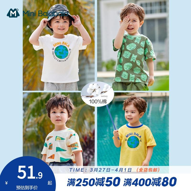 迷你巴拉巴拉儿童2021夏季新款t恤评价好不好?