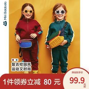 新款 迷你巴拉巴拉儿童套装 男女童运动服春秋装 复古两件套衣服潮