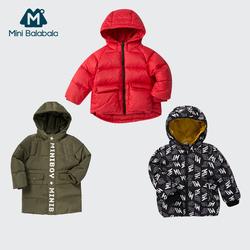 迷你巴拉巴拉男女童连帽羽绒服冬装新款儿童加厚宽松面包服外套