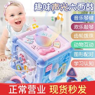 宝宝拍拍鼓益智六面体音乐多面鼓可充电0一1岁儿童手拍鼓婴儿玩具