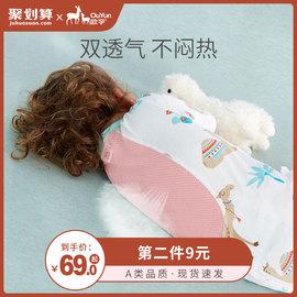 欧孕婴儿睡袋宝宝春秋四季通用款纯棉分腿幼儿童防踢被子冬夏薄款图片