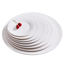 Steak Plate White Creative household ceramic dish Plate plate hotel Western tableware flat white porcelain plate western food plate