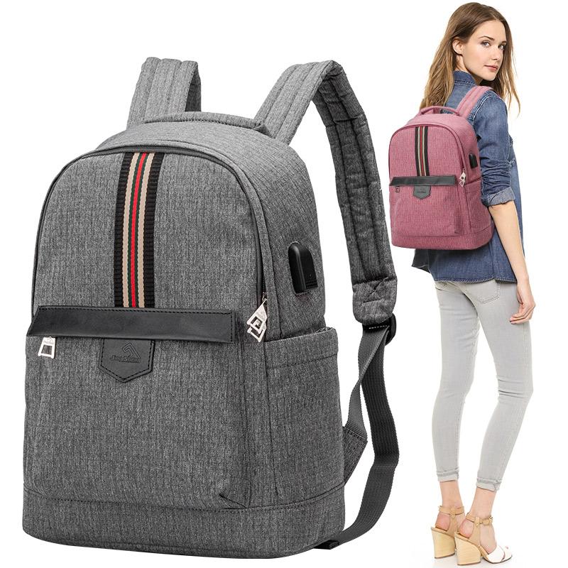 双肩电脑包女11/13/14/15.6寸笔记本电脑包背包学生书包时尚韩版