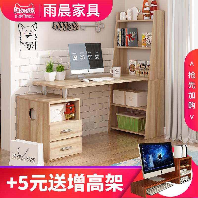 简约电脑台式桌家用卧室学生学习写字桌转角书柜书桌一体书架组合