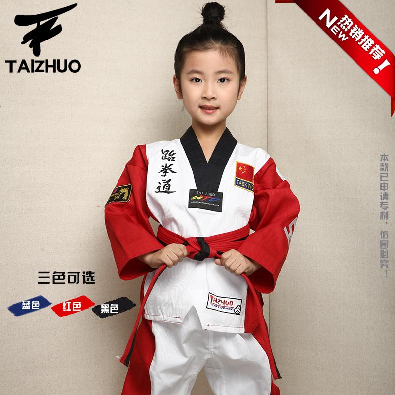 Таэквондо выдающийся корейский тхэквондо одежда ребенок мужской и женщины длинный рукав быстросохнущие бесплатная доставка тхэквондо обучение одежда тхэквондо дорога одежда