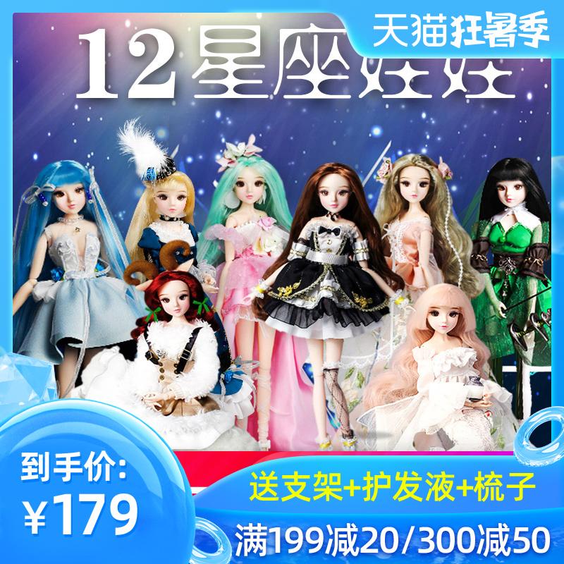 Куклы Артикул 563995172027