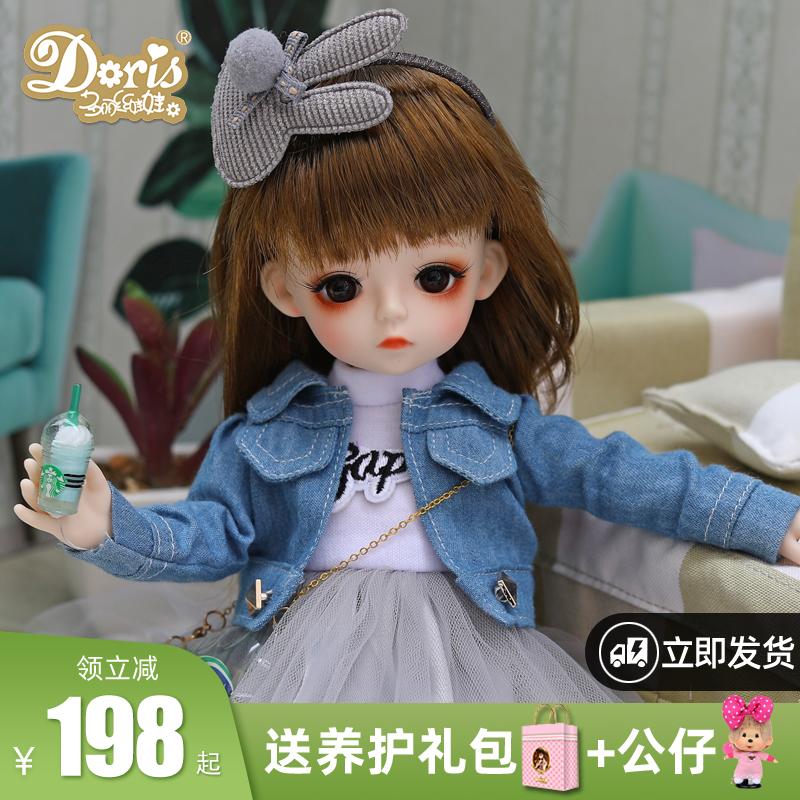 多丽丝卡密儿娃娃30厘米凯蒂bjd洋娃娃仿真娃娃玩具实心玩偶女孩
