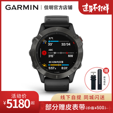 Garmin fenix6 / 6S / 6x Pro outdoor sports watch flagship heart rate running solar GPS