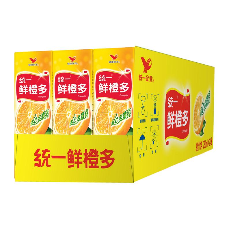 統一鮮橙多250ml~24盒裝鮮橙味飲料整箱風味橙汁飲品