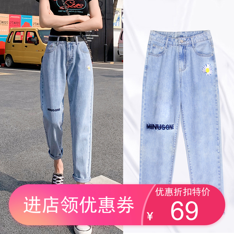 Summer small daisy denim pants straight tube loose, high waist net red thin, Harun womens Capris wide leg drooping feel thin