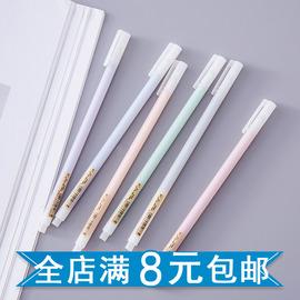 无印简约风透明磨砂水彩笔中性笔 0.5mm手账水笔笔类文具用品学生图片
