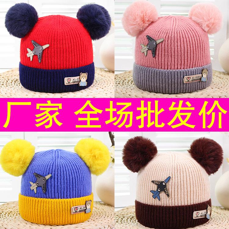 批发儿童针织帽卡通加绒帽秋冬宝宝毛线帽子加厚婴儿套头帽0-2岁