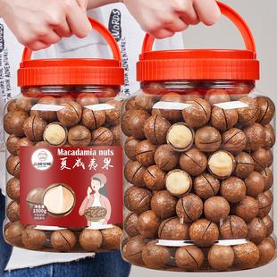 奶油味夏威夷果500g罐装 散装 坚果干果孕妇零食炒货整箱5斤年货