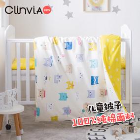 幼儿园加厚纯棉被套宝宝儿童被子