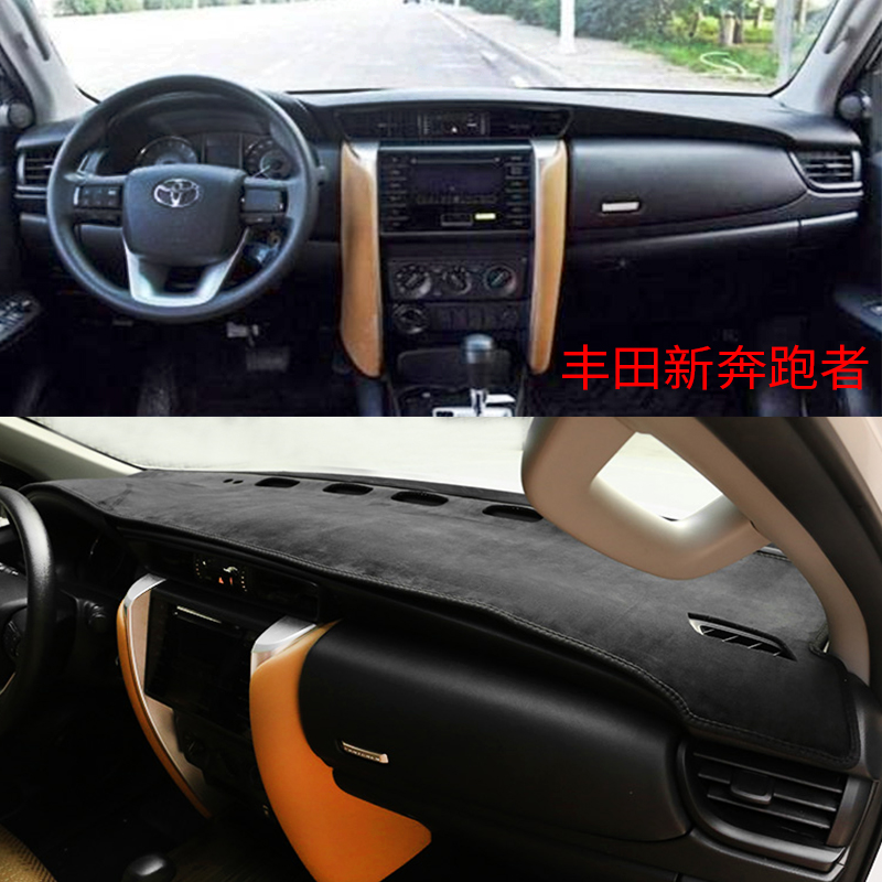 Sun proof and light proof pad for dashboard of Toyota piercer car