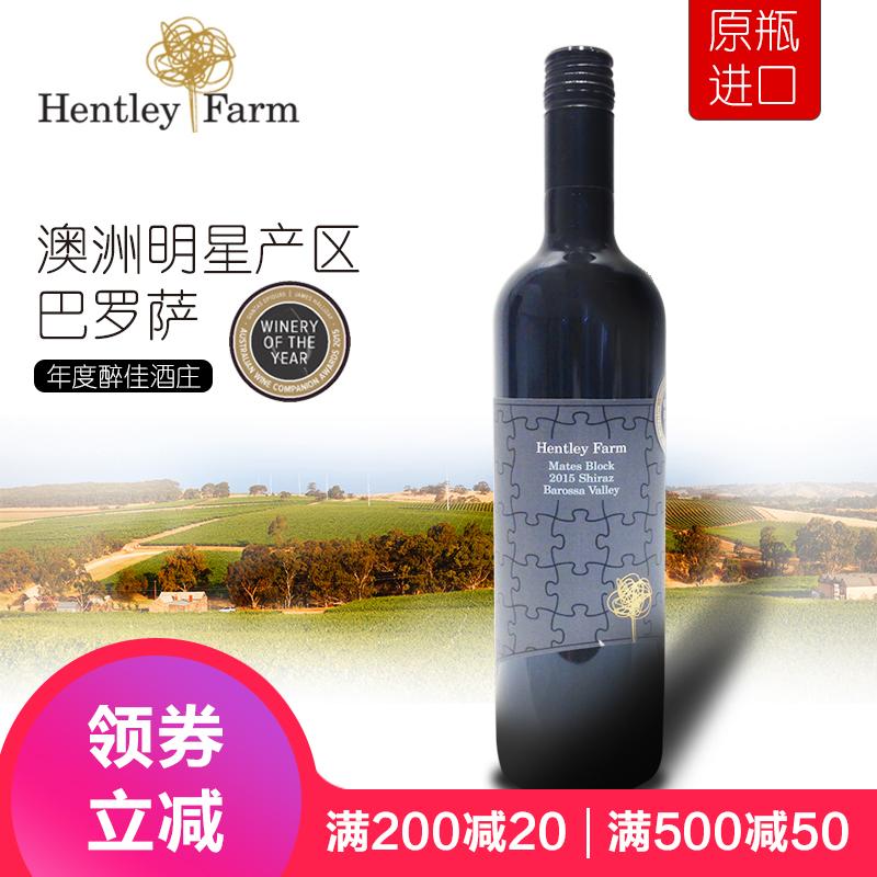 澳洲原装原瓶进口红酒亨特利酒庄近邻西拉子干红葡萄酒