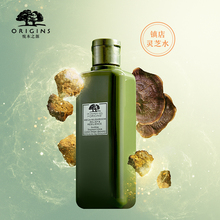 Yuen wood source Ganoderma lucidum essence water Ganoderma lucidum mushroom water, skin stability, skin wetting and water application during pregnancy