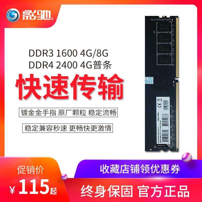 Оперативная память Артикул 554707964599