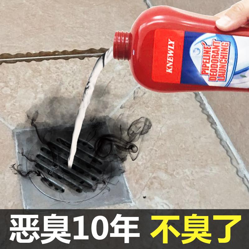 下水道除臭剂厕所香薰室内家用厨房卫生间管道异味反味除味剂神器