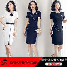 High-end Professional Suit Summer Thin OL Manager Professional Attitude Goddess Fan Beauty Salon Workwear Dresses
