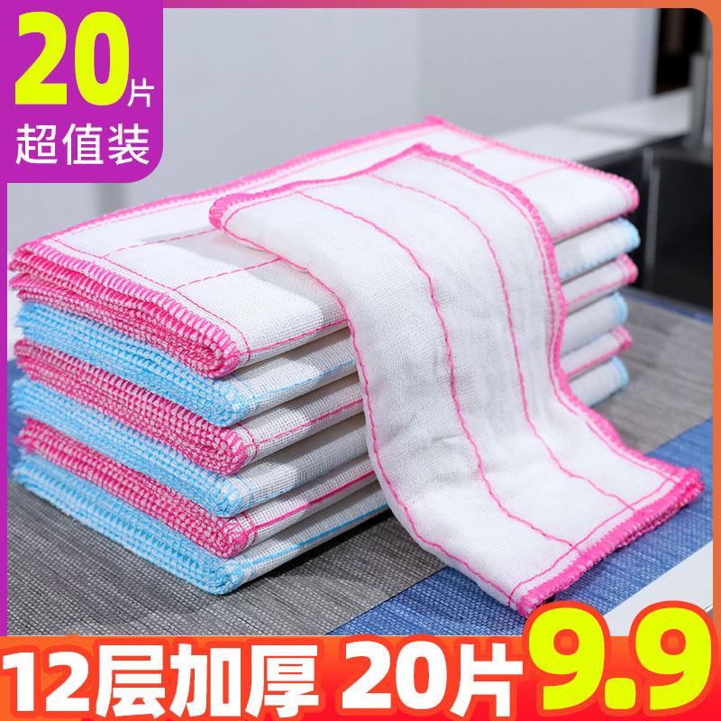 洗碗布不沾油抹布吸水不掉毛加厚巾纯棉纱厨房专用神器家用百洁布