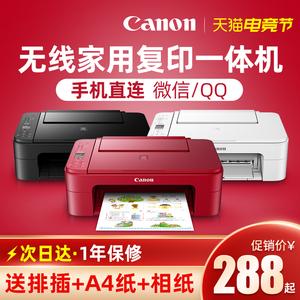 佳能ts3380彩色喷墨打印机3480家用复印一体机扫描迷你迷小型学生作业家庭a4无线办公手机照片相片蓝牙可连接