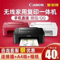 佳能ts3380彩色喷墨a4打印机家用照片办公用ts3480迷你迷小型家庭学生作业复印扫描一体机可无线连接手机蓝牙