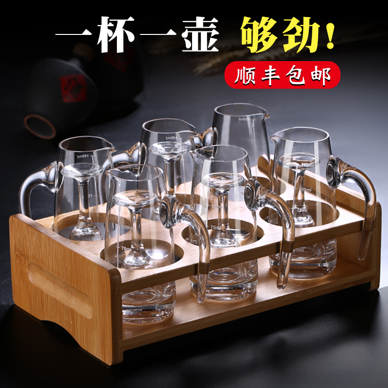 Household crystal glass liquor cup, goblet, goblet, liquor separator, liquor pot, liquor cup, liquor bottle, liquor cup set