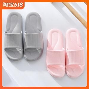 2020新款居家用冲凉拖鞋男士浴室内淋浴房防滑防臭洗澡拖鞋女夏天