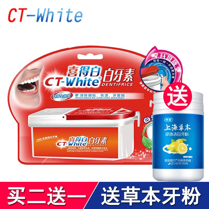 Мусс для чистки зубов Артикул 547183845641
