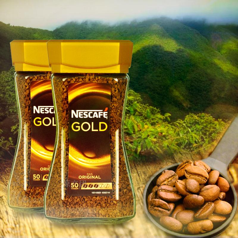 德国进口Nestle雀巢金牌咖啡100g*2进口法式烘焙速溶醇黑瓶装咖啡
