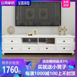 美式实木白色卧室现代简约电视柜