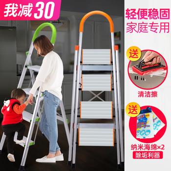 创步铝合金加厚折叠梯室内家用梯子