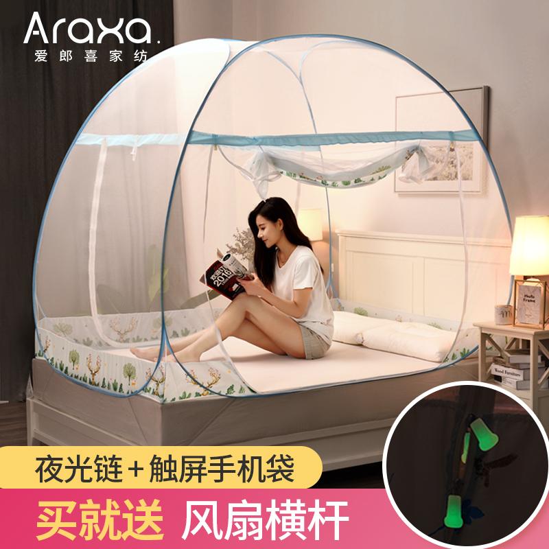 蒙古包蚊帐免安装帐篷1.8m床家用1.5m折叠式回型底防摔1.2米床