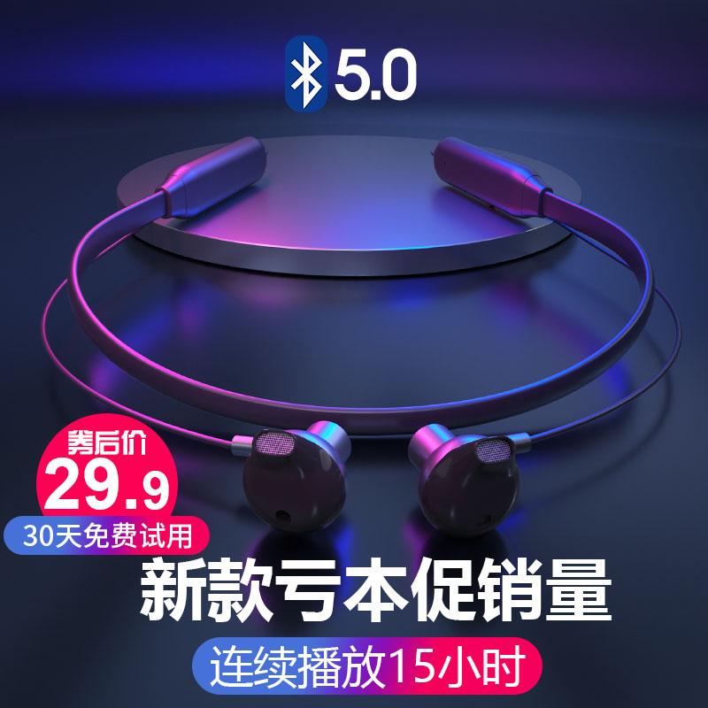 易资力蓝牙耳机无线跑步运动双耳入颈挂脖式oppo苹果vivo华为通用