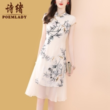 Shixu Mulberry Silk Dress Female Summer Mid-length New Cheongsam Modified Retro Skirt 9719