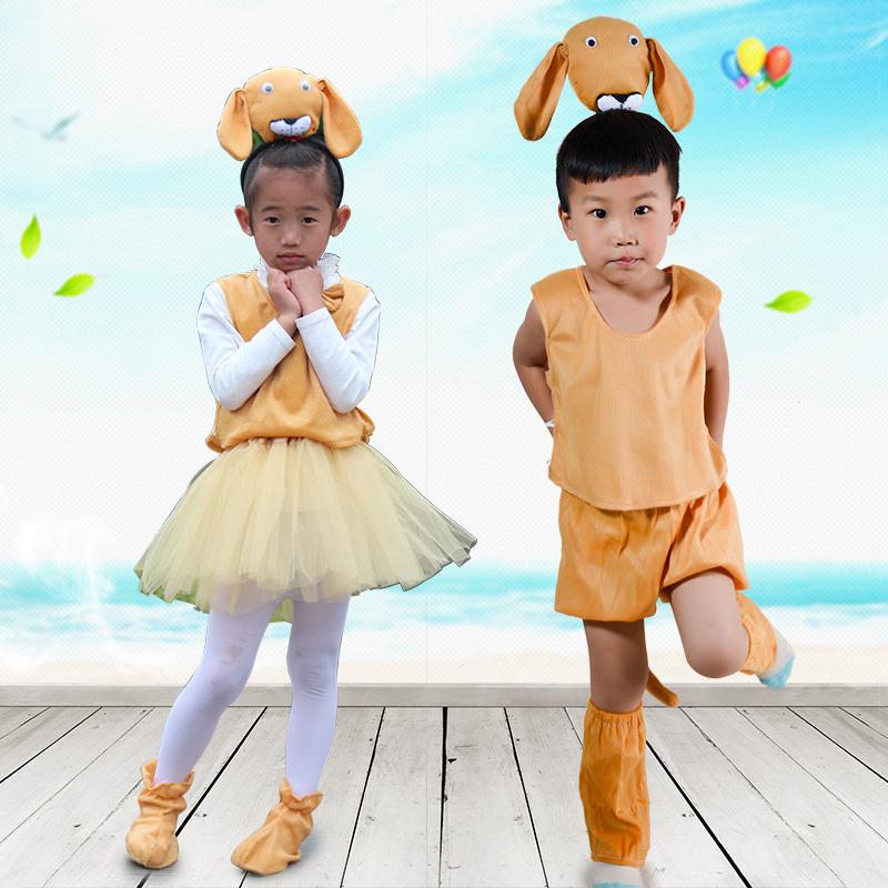 六一こどもの日幼稚園学校黄色犬親子公演服舞台コスプレ衣装道具