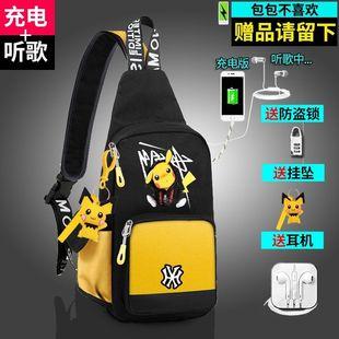 皮卡丘胸包男士包包单肩斜跨包韩版休闲手机包小背包潮牌2020新款