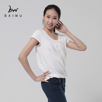 Pak House Dance Court summer new female adult dance fashion T-shirt bamboo cotton slimming Short Sleeve top Jazz style